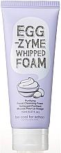 Духи, Парфюмерия, косметика Пенка-мусс для умывания - Too Cool For School Egg Zyme Whipped Foam