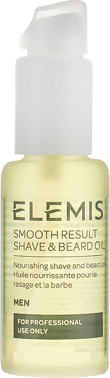 Масло для бритья - Elemis Men Smooth Result Shave & Beard Oil For Professional Use Only — фото N1