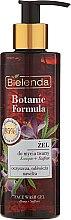 Духи, Парфюмерия, косметика Гель для лица - Bielenda Botanic Formula Hemp Oil + Saffron Moisturizing Face Wash Gel