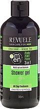 Духи, Парфюмерия, косметика Гель для душа - Revuele Men Charcoal Green & Tea 3in1 Body, Hair & Face Shower Gel
