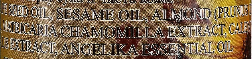 Масло для массажа обогащенное миндальным маслом - Hristina Cosmetics Almond Massage Oil — фото N2