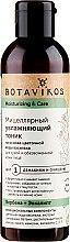 """Духи, Парфюмерия, косметика Тоник для сухой и обезвоженной кожи """"Увлажнение и уход"""" - Botavikos Moistrurizing & Care"""