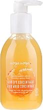 Духи, Парфюмерия, косметика Крем-гель для очищения кожи с маслом облепихи и апельсина - Uoga Uoga Good Mood Concentrate Natural Face Wash