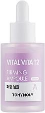 Духи, Парфюмерия, косметика Ампульная эссенция для упругости кожи с витамином А - Tony Moly Vital Vita 12 Firming Ampoule