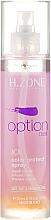 Духи, Парфюмерия, косметика Спрей для окрашеных волос - H.Zone Option Color Protect Spray