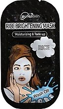 Духи, Парфюмерия, косметика Маска для лица на основе риса - PurenSkin Rice Brightening Mask