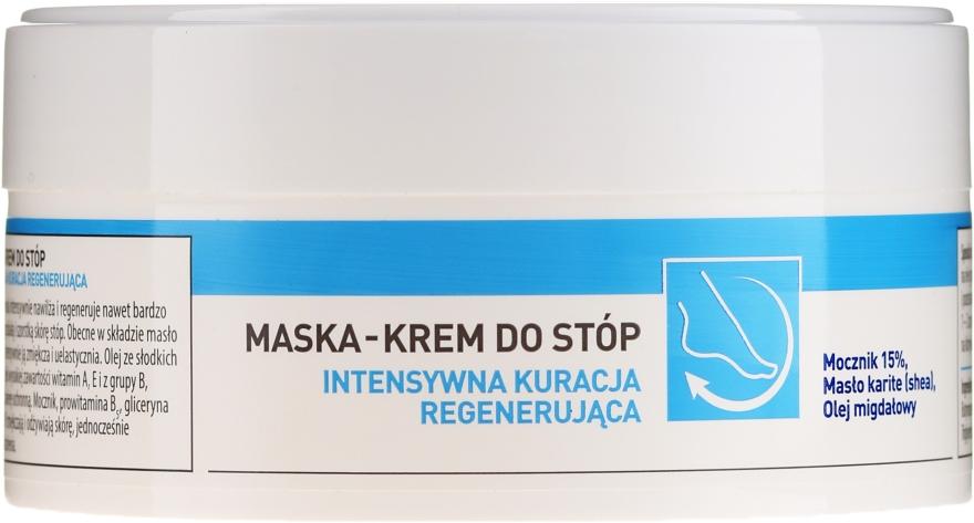 Маска-крем для ног - Acerin Mask — фото N2