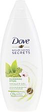 Духи, Парфюмерия, косметика Освежающий гель для душа - Dove Nourishing Secrets Awakening Ritual