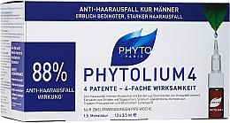 Духи, Парфюмерия, косметика Ампулы против выпадения волос - Phyto 4 Phytocyane