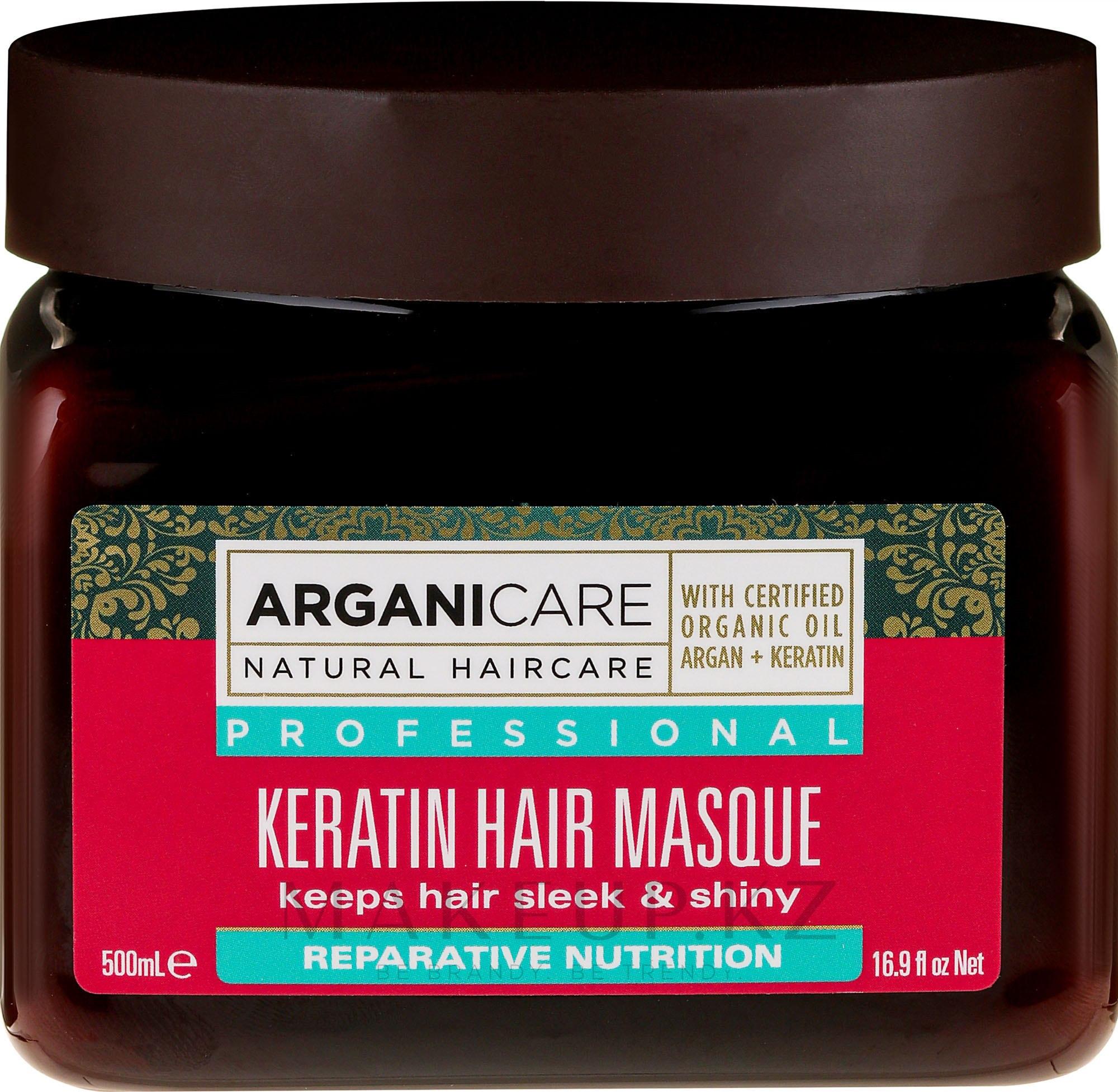 Кератиновая маска для всех типов волос - Arganicare Keratin Nourishing Hair Masque — фото 500 ml