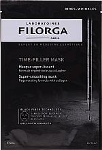 Духи, Парфюмерия, косметика Интенсивная маска против морщин - Filorga Time-Filler Mask