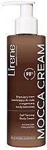 Духи, Парфюмерия, косметика Крем для тела увлажняющий - Lirene Moccoa Moisturizing Cream