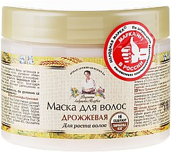 Маска для волос Дрожжевая - Рецепты бабушки Агафьи — фото N1