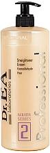 Духи, Парфюмерия, косметика Крем для выпрямления волос - Dr.EA Keratin Series 2 Straightener Cream