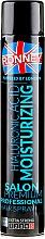 Духи, Парфюмерия, косметика Лак для волос - Ronney Hyaluronic Moisturizing Hair Spray