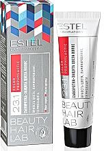 Духи, Парфюмерия, косметика Сыворотка-защита цвета волос - Estel Beauty Hair Lab 23.1 Color Prophylactic