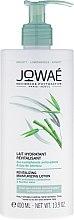 Духи, Парфюмерия, косметика Восстанавливающий увлажняющий лосьон для тела - Jowae Revitalizing Moisturizing Lotion