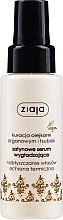 Духи, Парфюмерия, косметика Сыворотка для волос с аргановым маслом - Ziaja Serum