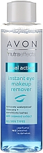 Духи, Парфюмерия, косметика Средство для снятия макияжа с глаз двойного действия - Avon Dual Action Eye Make Up Remover