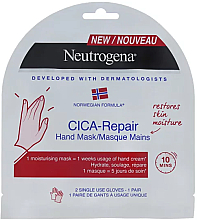 Духи, Парфюмерия, косметика Концентрированная восстанавливающая маска для рук - Neutrogena Cica-Repair