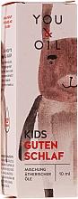 Духи, Парфюмерия, косметика Смесь эфирных масел для детей - You & Oil KI Kids-Sleep Well Essential Oil Mixture For Kids