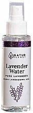 Духи, Парфюмерия, косметика Лавандовая вода - Natur Planet Pure Lavender Water