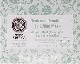 Духи, Парфюмерия, косметика Ледяная подтягивающая маска с лифтинг-эффектом для шеи и декольте Anti-Age - Natura Siberica