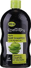 """Духи, Парфюмерия, косметика Шампунь для сухих и поврежденных волос """"Яблоко"""" - Bluxcosmetics Naturaphy Apple Hair Shampoo"""