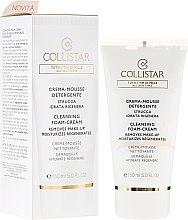 Духи, Парфюмерия, косметика Мусс-крем для лица - Collistar Cleansing Foam-Cream Removes Make-Up