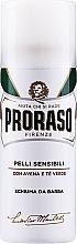 Духи, Парфюмерия, косметика Пена для бритья для чувствительной кожи - Proraso White Shaving Foam
