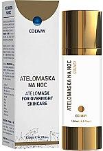 Духи, Парфюмерия, косметика Коллагеновая маска для лица - Colway AteloMask for Overnight Skincare