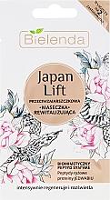 Духи, Парфюмерия, косметика Маска восстанавливающая против морщин - Bielenda Japan Lift Revitalising Anti-Wrinkle Face Mask