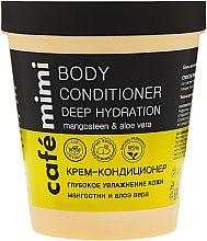 """Духи, Парфюмерия, косметика Крем-кондиционер для тела """"Глубокое увлажнение"""" - Cafe Mimi Body Conditioner"""