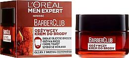 Духи, Парфюмерия, косметика Питательный крем для бороды - L'Oreal Paris Men Expert Barber Club