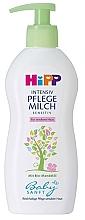 Духи, Парфюмерия, косметика Молочко для ухода за сухой кожей - Hipp BabySanft Intensiv Milk Sensitive