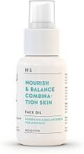 "Духи, Парфюмерия, косметика Масло для лица ""Питание и баланс"" - You & Oil Nourish & Balance Combination Skin Face Oil"