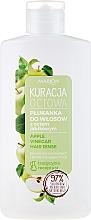 Духи, Парфюмерия, косметика Ополаскиватель для волос с яблочным уксусом для нормальных и жирных волос - Marion Apple Vinegar Hair Rinse