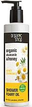 """Духи, Парфюмерия, косметика Масло для душа пенящееся """"Медовая ромашка"""" - Organic shop Body Foam Oil Organic Chamomile and Honey"""