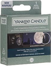 Духи, Парфюмерия, косметика Автомобильный ароматизатор - Yankee Candle Car Powered Аромат Refill Midsummer's Night