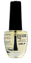 """Духи, Парфюмерия, косметика Оливковое масло для ногтей """"Level up"""" - Chiodo PRO"""