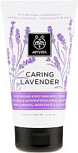 """Духи, Парфюмерия, косметика Увлажняющий и успокаивающий крем для чувствительной кожи тела """"Лаванда"""" - Apivita Caring Lavender Hydrating Soothing Body Lotion"""