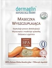 Духи, Парфюмерия, косметика Маска для похудения - Dermaglin