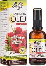 Духи, Парфюмерия, косметика Натуральное масло семян малины - Etja Natural Raspberry Seed Oil