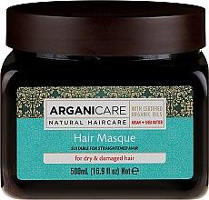 Духи, Парфюмерия, косметика Маска для сухих и поврежденных волос - Arganicare Shea Butter Hair Masque for Dry Damaged Hair