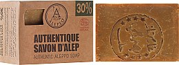Духи, Парфюмерия, косметика Мыло алеппское - Alepeo Authentic Aleppo Soap 30%