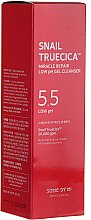 Духи, Парфюмерия, косметика Гель для умывания с низким pH - Some By Mi Truecica Miracle Repair Low pH Gel Cleanser