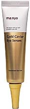 Духи, Парфюмерия, косметика Сыворотка для глаз с золотом - Manyo Factory Gold Caviar Eye Serum