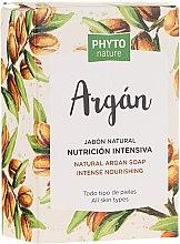 Духи, Парфюмерия, косметика Натурально аргановое мыло - Luxana Phyto Nature Argan Soap