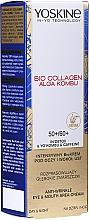 Духи, Парфюмерия, косметика Крем для области вокруг глаз и рта - Yoskine Bio Collagen Alga Kombu Eye & Mouth Area Cream 50 +/60 +