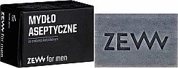Духи, Парфюмерия, косметика Асептическое мыло с коллоидным серебром - Zew Aseptic Colloidal Silver Soap